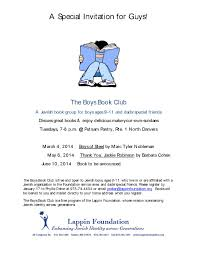 the boys book club flyer lappin foundation the boys book club flyer