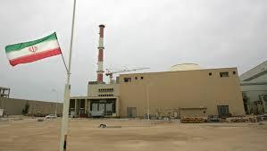 Résultats de recherche d'images pour «centrale nucléaire iran free»