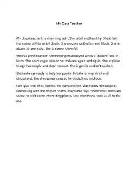 essay on teacher and student relationships check out our top free essays on essay on teachers day to help you write your
