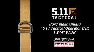 """<b>Пояс</b> тактический """"5.11 Tactical <b>Operator Belt</b> - 1 3/4"""" Wide ..."""