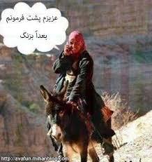 عکس برای تلگرام