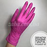 <b>Перчатки нитриловые розовые</b> в Украине. Сравнить цены ...