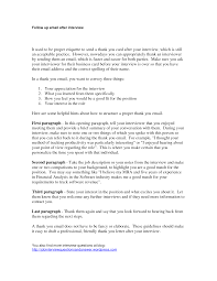 best photos of sample email after interview sample follow up follow up email after interview