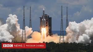 """Китай отправил на <b>Марс</b> свой первый зонд """"Вопросы к небу ..."""