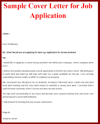 job application covering letter format sample cover for job gallery of job application covering letter format