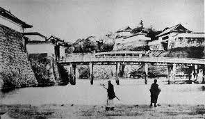 「1457年 - 太田道灌江戸城二重橋」の画像検索結果