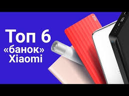 Электровелосипед Xiaomi Himo С20 Electric Power - YouTube