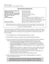 IB Extended Essay Advisor Comment and Assessment Rubric     aploon
