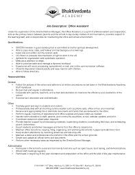 office assistant job description qualifications responsibilities office assistant job description qualifications responsibilities