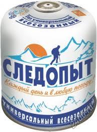 <b>Баллон газовый Следопыт 450г</b>. — купить в Красноярске ...