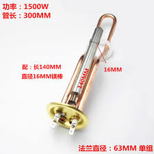 Power 1500W Length 300mm diameter 63MM Electric <b>Tubular</b>
