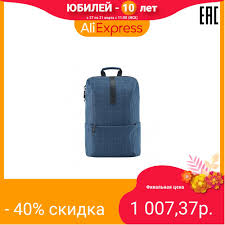 <b>Рюкзак</b> Under Armour <b>Midi Backpack</b> 1306397 - купить недорого в ...