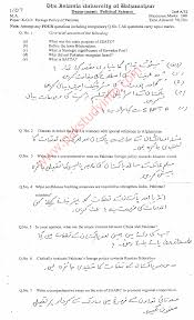 islamia university m a political science past paper of foreign political science past paper of iub m a examination 2013 subject foreign policy of