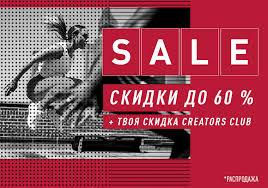 <b>adidas</b> Мальчики - Шорты - <b>Tango</b> | <b>adidas</b> Россия