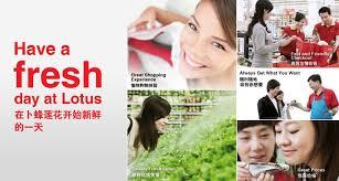 Home | CP <b>Lotus</b> Corporate Website