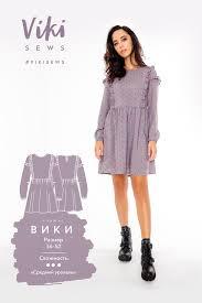 Платье Вики - Vikisews