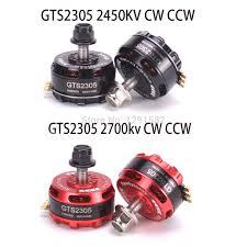 <b>GTS2305 2305</b> 2450kv / <b>2700kv</b> Brushless Motor <b>CW CCW 3 5S</b> for ...