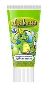 Зубная паста Happy Moments <b>Дракоша</b> со вкусом яблока от 2 ...