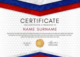 Certificate Template With <b>Russian Flag</b> (<b>white</b>, Red, Blue Colors ...
