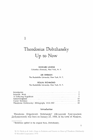 essays in evolution and genetics in honor of theodosius dobzhansky essays in evolution and genetics in honor of theodosius dobzhansky