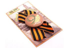 <b>Медаль победы Эврика</b> 98090 - Чижик