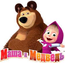 <b>Маша и Медведь</b> в Перекрестке