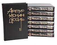 """<b>Книга</b> """"<b>Артур Конан Дойль</b>. Собрание сочинений 8 томах ..."""