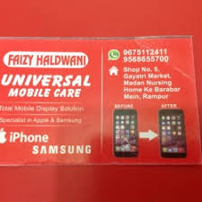 <b>Universal</b> Mobile Care, Civil <b>Lines</b> - <b>Mobile Phone</b> Repair ...