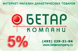 <b>Глюкометр Accu</b>-<b>Chek Performa</b> (Акку Чек <b>Перформа</b>) <b>набор</b>
