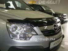 <b>Дефлектор капота</b> Opel Antara 2006-2015 <b>темный</b>, <b>EGR</b> Австралия