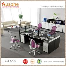 office partitions cheap office partitions cheap suppliers and manufacturers at alibabacom cheap office partitions