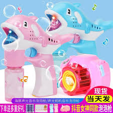 Shake the same children's fully automatic electric <b>bubble machine</b> ...