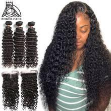 Best value <b>10 Inch</b> Brazilian <b>Hair</b> – Great deals on <b>10 Inch</b> Brazilian ...