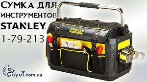 <b>Сумка Stanley</b> FatMax с боковыми карманами <b>1-79-213</b> - YouTube