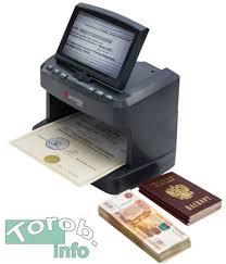 Cassida 2300 многофункциональный детектор валют купить в ...