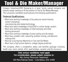 compco industries job application for tool die maker manager job summary