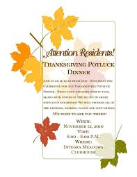 potluck flyer template printable loving printable potluck flyer template thanksgiving