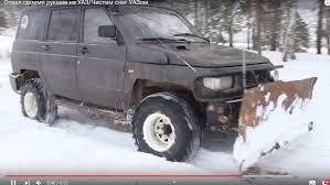 <b>Патриот</b> на «Патриоте» — УАЗ с ковшом спасает Комсомольск ...