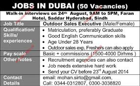 outdoor sales executive wanted   oversea company jobs in dubai        sales executive  quot  for overseas company in dubai  united arab emirates  any interested candidate contact and send cv along   all documents urgently