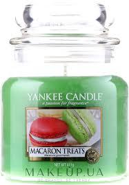 Yankee Candle <b>Macaron Treats</b> - <b>Ароматическая свеча</b> в банке ...