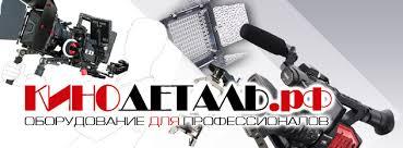 Беспроводной радио фокус <b>Tilta Nucleus M</b>-КиноДеталь.рф ...