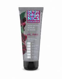NATURA SIBERICA <b>Маска</b>-<b>скраб для лица</b> Detox Organics 75мл ...