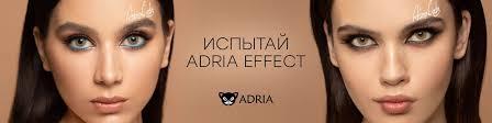 <b>Контактные линзы ADRIA</b> | ВКонтакте