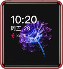 <b>MP3 плеер Fiio M5</b>, красный
