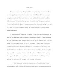 help ptcas essay report web fc com help ptcas essay