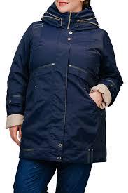 <b>Куртка Nona</b> арт ОЛИВЕР/W19082745407 купить в интернет ...