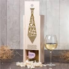 Деревянный <b>футляр для бутылки</b> Dad Tie | Коробки для вина ...