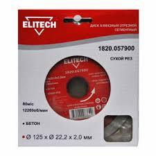 <b>Отрезные</b>, абразивные и алмазные <b>диски Elitech</b> – купите по ...