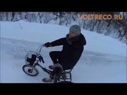 Электровелосипед <b>e</b>-<b>Alfa</b>