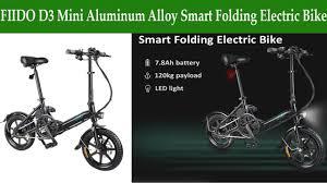 Best ebike: <b>FIIDO D3</b> Mini Aluminum Alloy <b>Smart Folding</b> Electric Bike